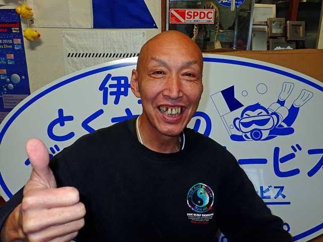 波勝崎グランドオープン!!8月上旬!!お待たせ致しました。